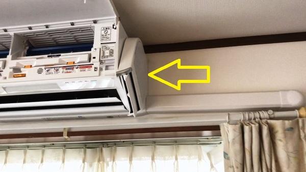 富士通エアコン ノクリア 取付工事 柏市