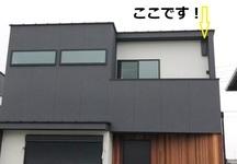 新築 テレビアンテナ壁面取付工事