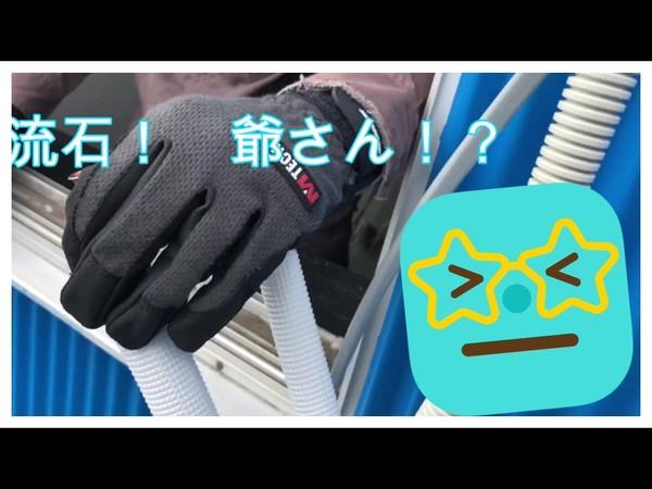 エアコン取付二台 松戸市