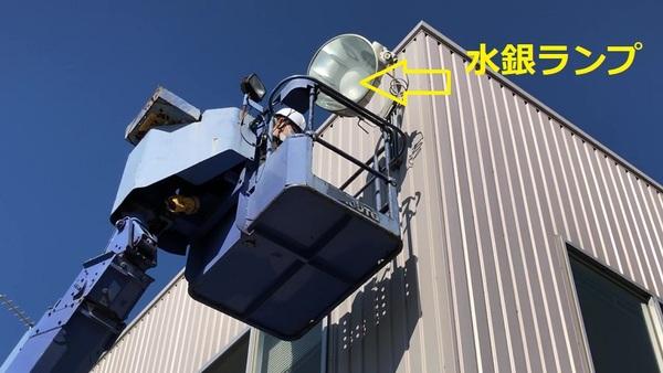 駐車場の投光器を水銀灯からLED投光器に交換 柏市